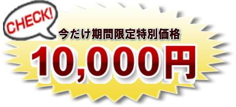 yoko10000.jpg